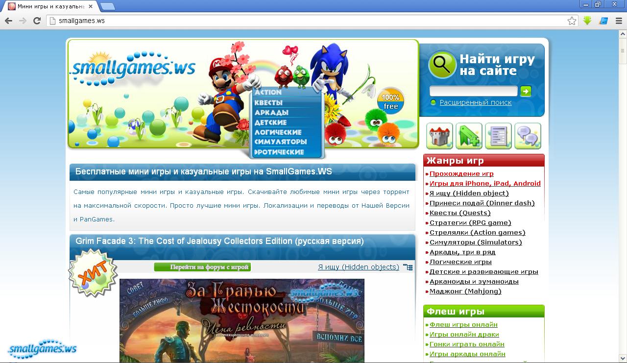 Игры для Взрослых xxx играть онлайн на компьютере без